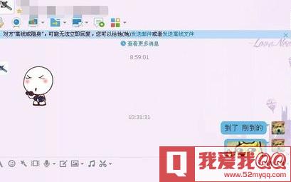 qq聊天记录图片裂了怎么恢复