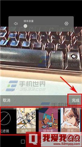 QQ图片艺术滤镜怎么使用