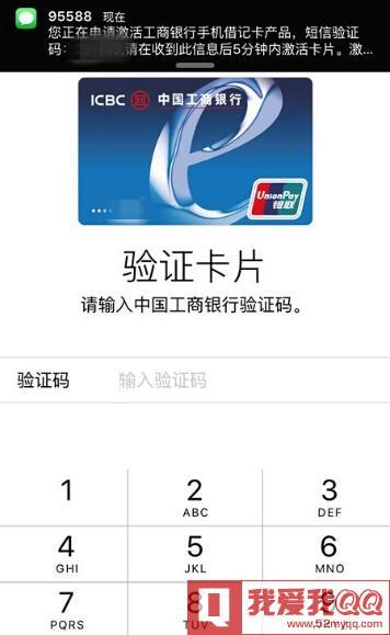 ApplePay失败银行卡绑定提示尚不支持该卡怎最好手软件的机修照片图片