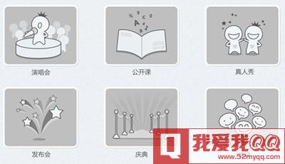 网页YY迷你版怎么用? 三联