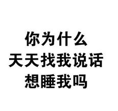 我的大全嘴很贱刘文静系列女友很污的微信动画表情图片表情包真人图片