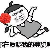 微信表情搞笑图片表情微信红包皮包走套路微信表情红图库大全图图片