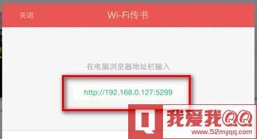 QQ阅读,QQ阅读WiFi传书,手机QQ阅读