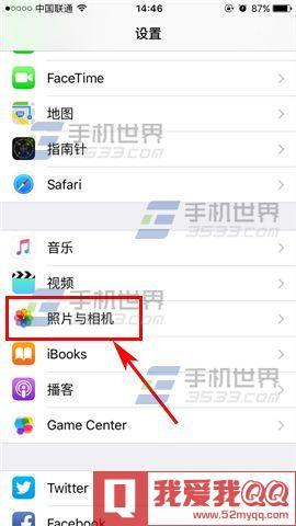 苹果手机照片备份到icloud后怎么查看