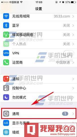 iOS9.3.5如何升级