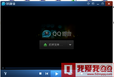 QQ影音本地字幕怎么设置关联   三联