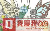 蝴蝶照片收集攻略【4】