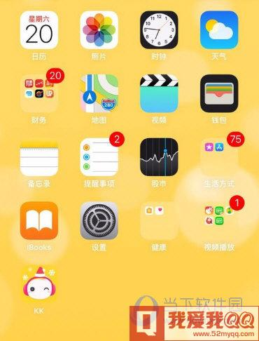 苹果手机主界面