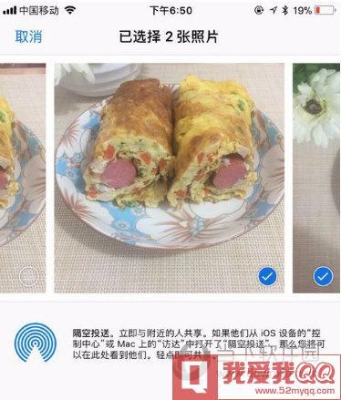 苹果手机照片选择
