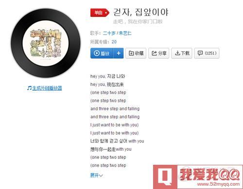 抖音321开头的韩文歌曲叫什么