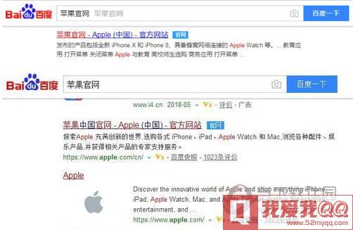 苹果8p翻新机鉴别