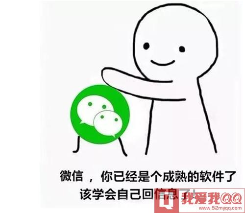 抖音很火的微信支付宝软件表情包大全图片