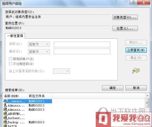 WIN7系统怎么一键开启局域网共享 只需一键即可开启
