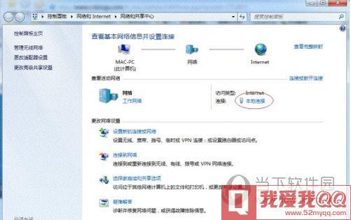 win7局域网共享打印机图13