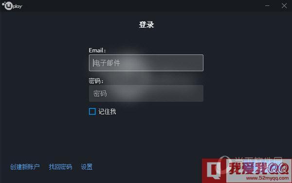 Uplay中文界面的客户端
