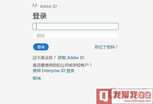 Adobe ID账号密码