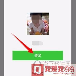 PC微信下载的图片保存在哪里