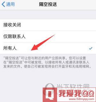 苹果手机隔空记录用隔空投送使用方法手机苹果微信导入投送华为手机图片