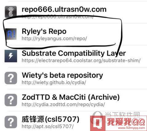iOS越狱玩家刺激战场闪退怎么办闪退解决办法-52myqq手机版