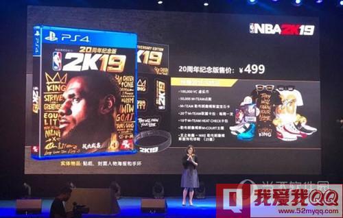 NBA2K18语言怎么设置成中文