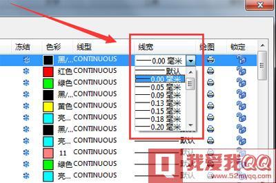 迅捷CAD编辑器更换线条原因不打印这5个图纸cad如何显示底色图纸图片