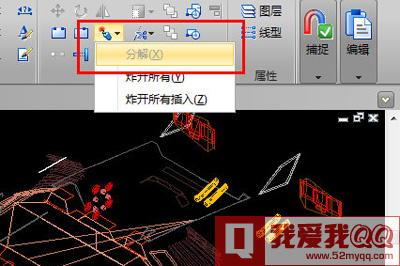 CAD图块了解无法这个视频分解下广联达cad快速方法图看图片