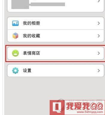 微信表情表情v表情商店包qq+熊猫囧囧可爱图片