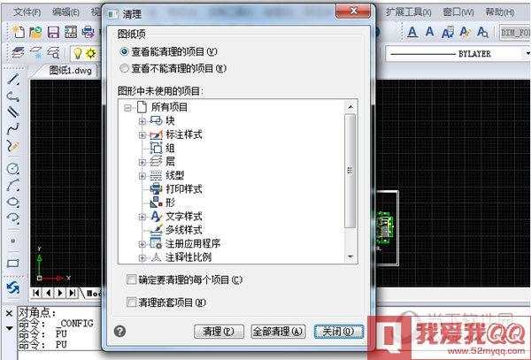 迅捷CAD编辑器标注复制到粘贴板这几cad命令无法里坐标图片