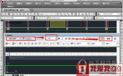AutoCAD2010打字