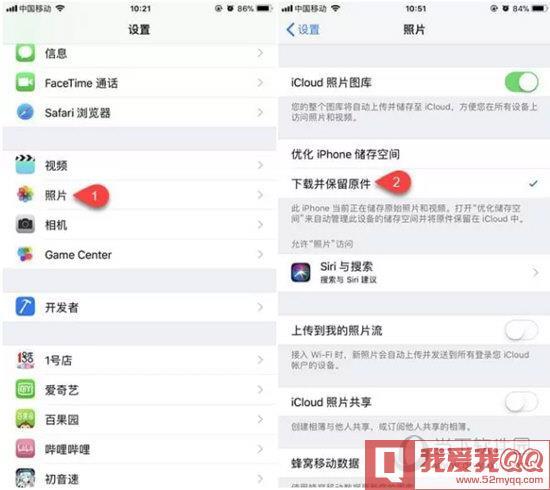 优化iPhone存储空间