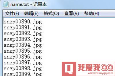 name.txt文件