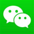 微信 V7.0.10 苹果版