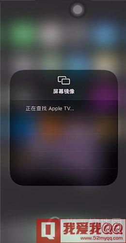 iPhone选择投屏设备界面