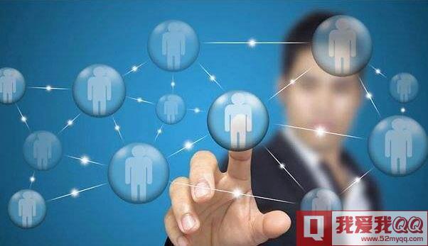 职场社交软件