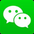 腾讯微信 V7.0.17 安卓最新版