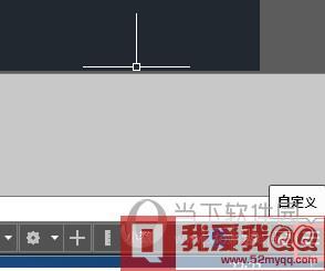AutoCAD2019显示坐标